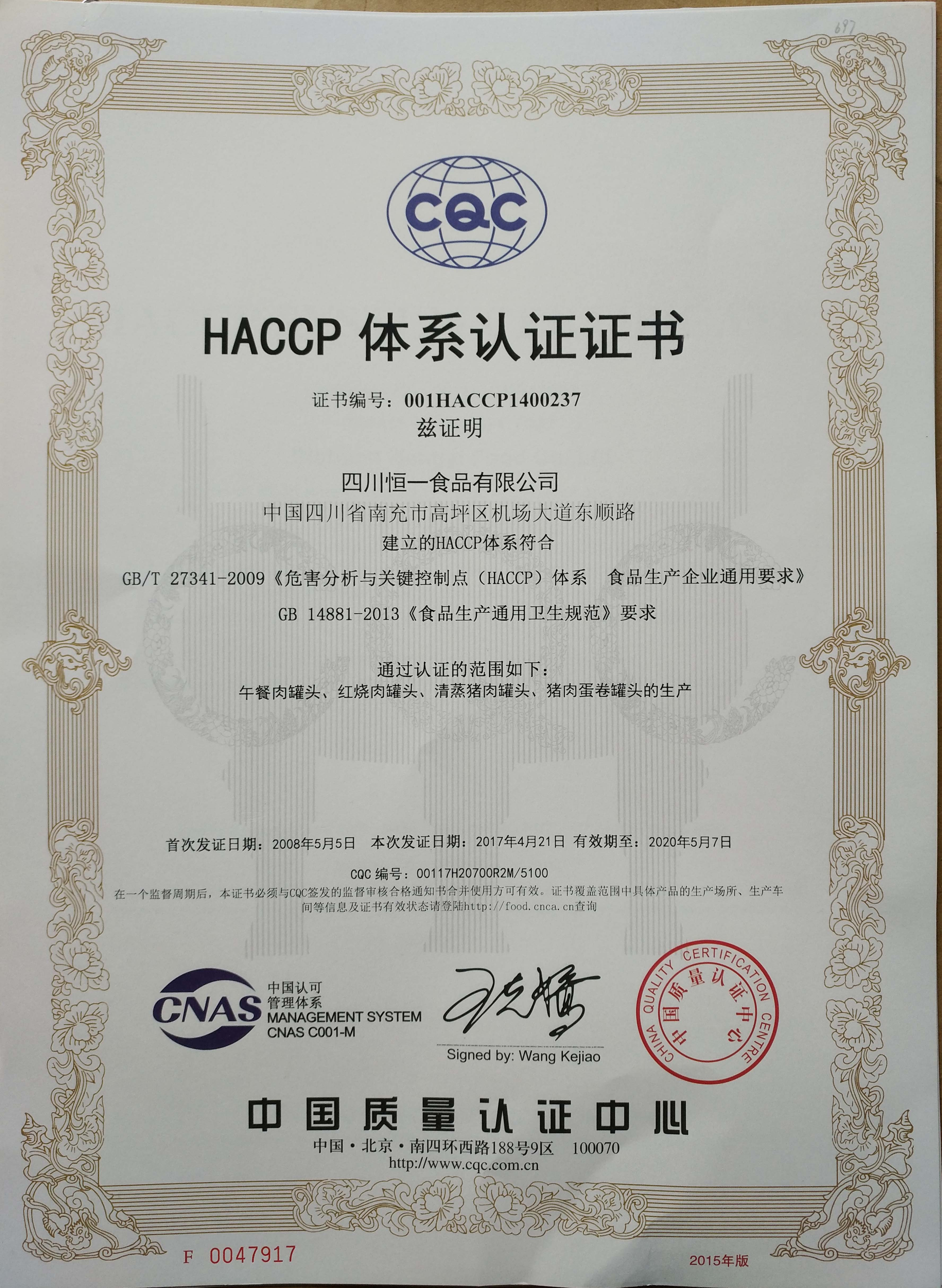 """<div style=""""text-align:center;""""> <span>HACCP</span><br /> </div>"""